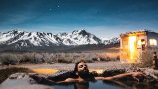 哲学者、ラジウム温泉をさがす!【福岡6選】【おまけに東京近郊1選】