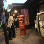 東京から1時間で着いちゃう玉川温泉を、君は知っているか?