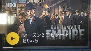 ゴッドファーザー超え!激おすすめのマフィア映画「ボードウォーク・エンパイア」